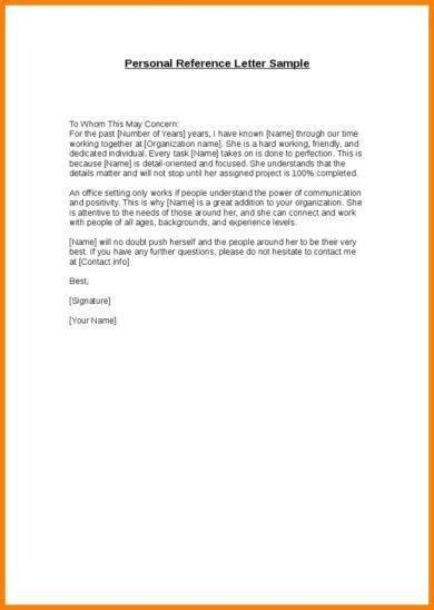 personal reference letter examples  examples