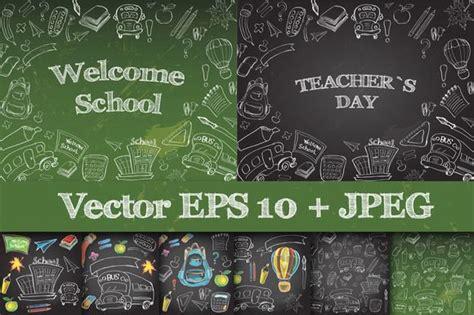 school supplies set clipart vector clip art school