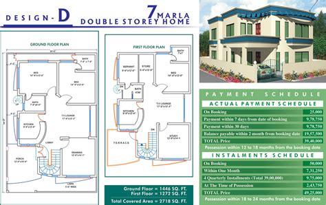 Home Design Plans In Pakistan by Home Design Pakistan Marla House Harmain Home Plans