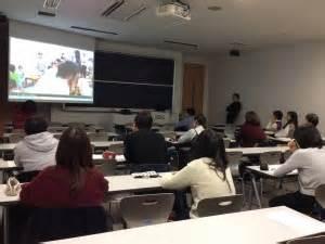 Dmdc Learning Help Desk by メディアコミュニケーション学科 白山インターネットtvステーション 作品披露会を開催 東洋大学