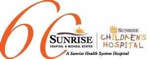 Neonatal Sibling Visitation   Sunrise Children's Hospital