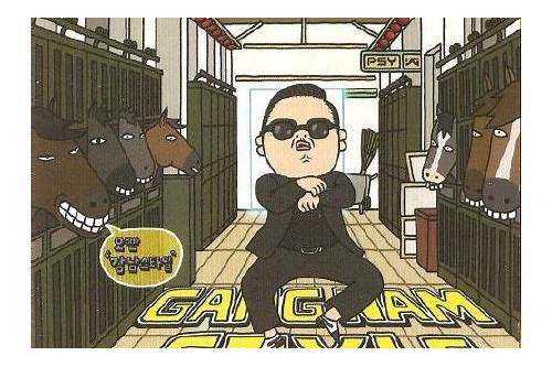 gangnam style download mp3 original