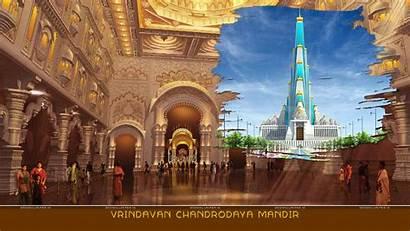 Vrindavan Chandrodaya Mandir Previous Last