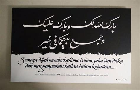 ucapan pernikahan  sahabat kakak mantan islami lucu