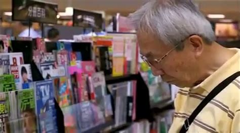 No Sex Please Were Japanese Top Documentary Films