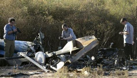 bureau enquete analyse crash en argentine les experts français du bea sur place