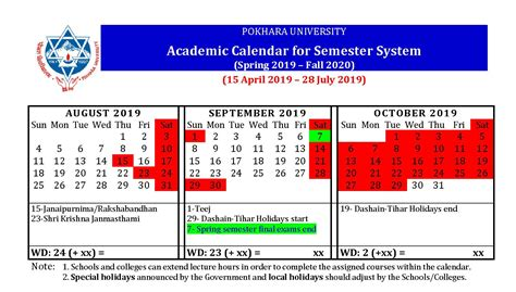 pokhara university academic calendar ongoing semesters