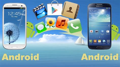 transfer data from android to android android to android how to transfer data from android