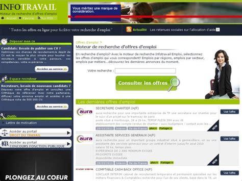 moteur de recherche emploi cadre moteur de recherche emploi cadre 28 images supprim 233