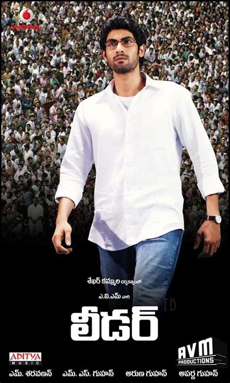 telugu movies leader movies downloadmb