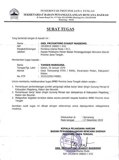 contoh lengkap surat tugas tentang bimbingan  konseling