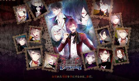 tentang anime diabolik lovers paling baru dan paling ditunggu quot diabolik lovers lost