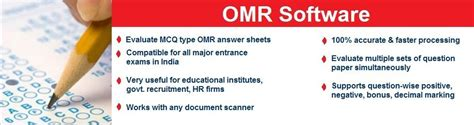omr software    check  omr answer sheet