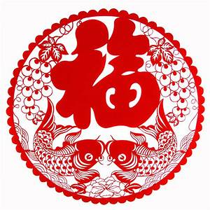 chinese new year bento little miss bento With chinese new year paper cutting template
