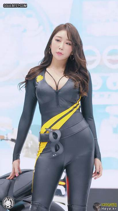 Ggulbest Kim Daon Tights Racing Cleavage Am