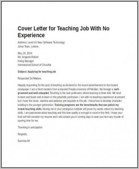 letter of interest substitute no experience 974 | get sample cover letter substitute teacher no experience download