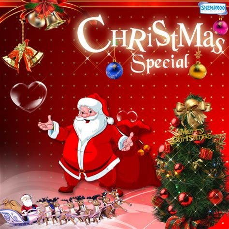 Christmas Special Songs Download: Christmas Special MP3 ...