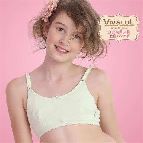 light pink vest only louis cotton bra boy
