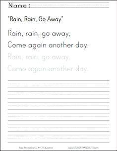 handwriting practice sheets  kindergarten