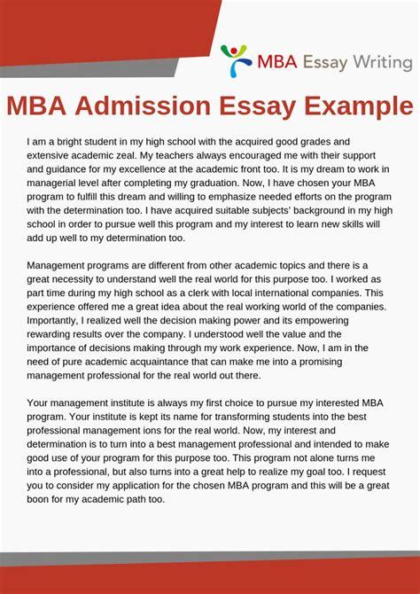 mba admission essay  admissions essay essay