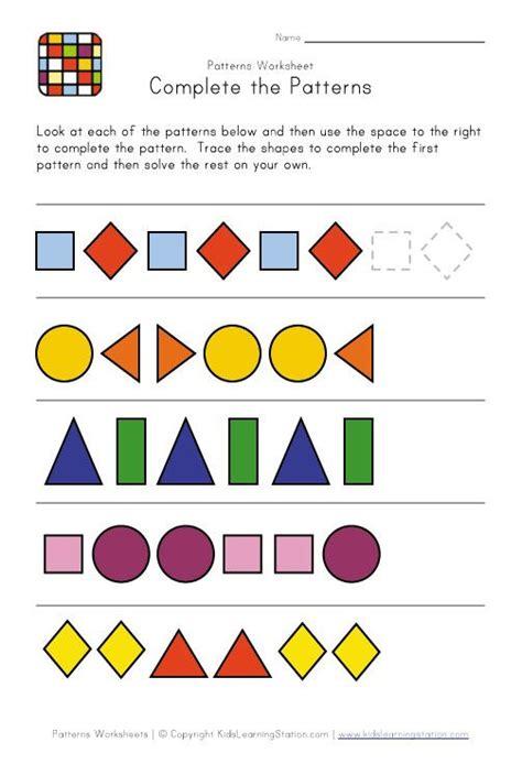 images  pattern worksheets  pinterest