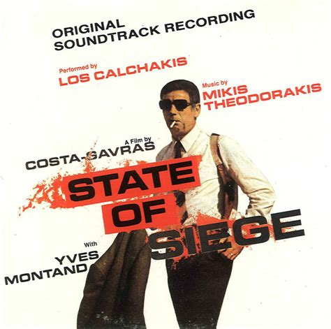 the state of siege state of siege état de siège original soundtrack buy