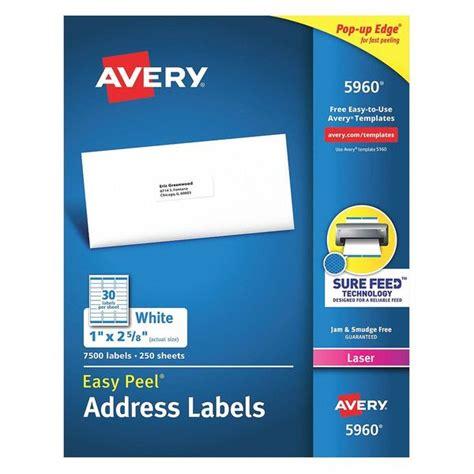 avery 5960 easy peel address labels 1 quot 2 5 8 quot 250