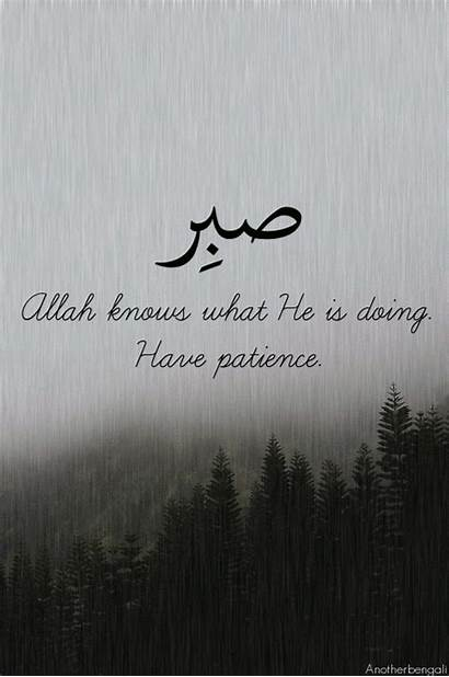 Allah Quotes Everything Knows Quotesgram