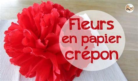 fleur en papier cr 233 pon pour votre table de f 234 tes