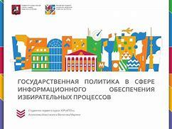 Конституционное право в российской федерации е чиркин