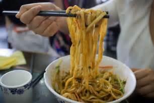 Chinese Food China