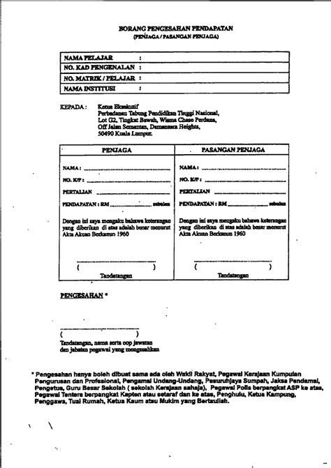 Contoh surat permohonan izin tidak masuk sekolah. Contoh Surat Rasmi Pengesahan Pendapatan Bekerja Sendiri - Rasmi V