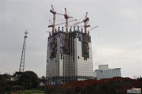 Changsha Mini Sky City
