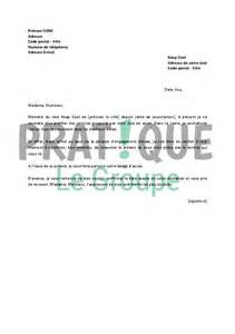 lettre de r 233 siliation keep cool pratique fr