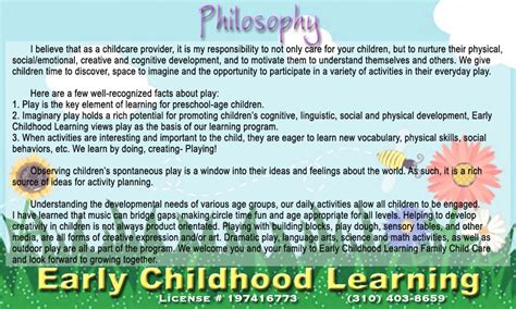 philosophy early childhood learning 781 | philosophy