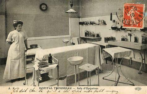 bureau des internes aphp hopital trousseau ap hp