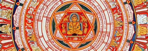 Center For The Study Of Hindu Traditions » University Of