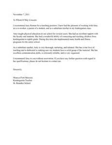 mcdonalds cashier responsibilities resume bomb appraisal officer sle resume