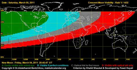 makkah calendar crescent visibility predictions