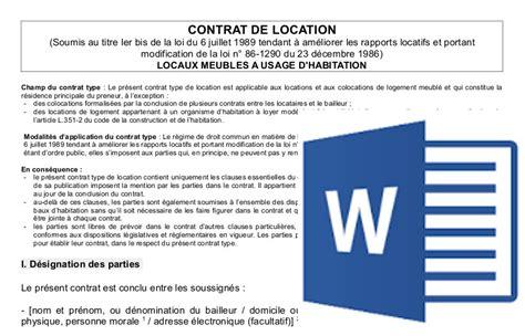 modèle bail précaire commercial gratuit contrat de location gratuit conforme au mod 232 le type