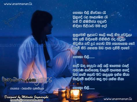 Rookantha gunathilaka songs download mp3 | anfestody
