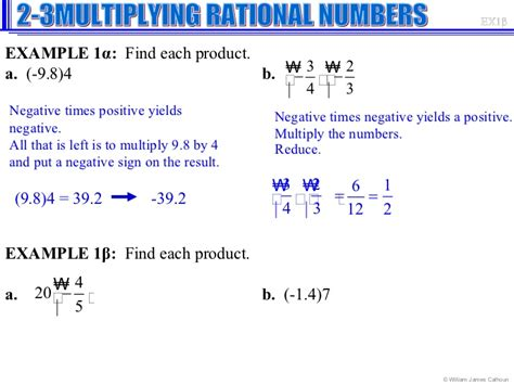 Lesson 2 3 Multiplying Rational Numbers