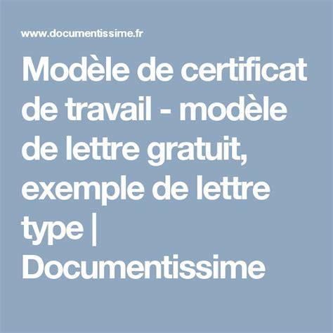 certificat de conformité gratuit mod 232 le de certificat de travail mod 232 le de lettre gratuit exemple de lettre type