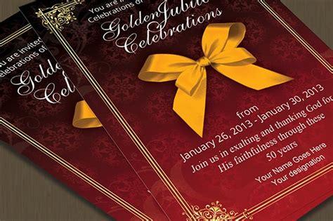 amazing event invitation templates designs psd word