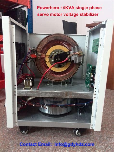 Powerhero Kva Single Phase Servo Motor Voltage