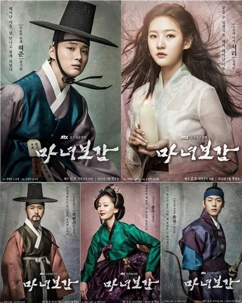 si鑒e mirror of the witch introduces us to nine striking characters with beautiful posters
