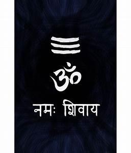 Seven Rays Om Namah Shivaya Poster: Buy Seven Rays Om