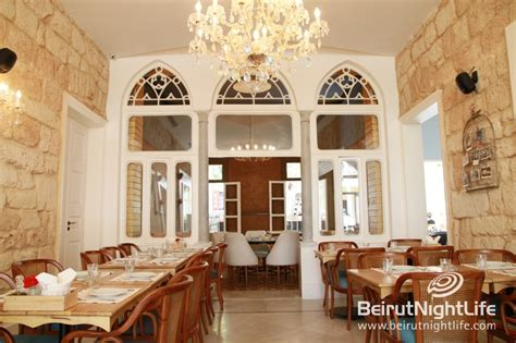 enab delicious mezze   charming  house bnl