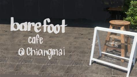 Barefoot Cafe คาเฟ่อาหารอิตาเลียนฟิวชั่น ไซส์กะทัดรัด