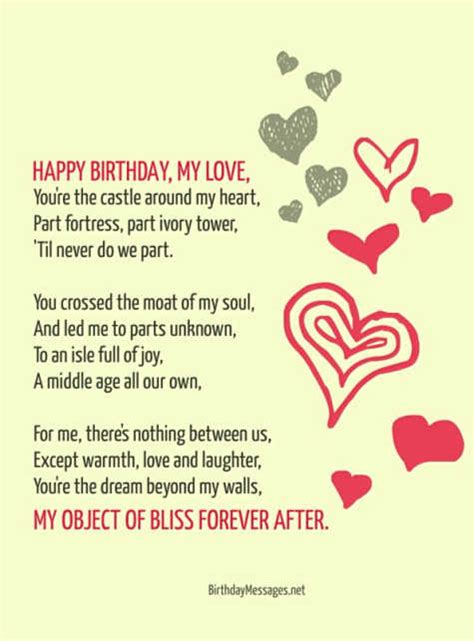 birthday poems give beautiful poems poem ecards